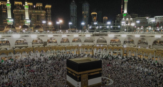 Jusmin Travel Hajj Package